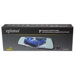 Видеорегистратор-зеркало с 2-мя камерами EPLUTUS D69