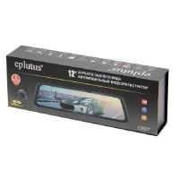 Зеркало видеорегистратор с 2 камерами Eplutus D87